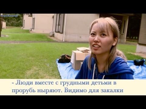 молодая девушка познакомится с москвичом