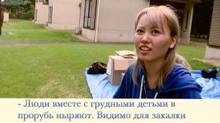 Япония. Что японцы знают о России? Молодая девушка