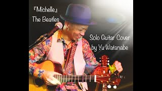 『Michelle/ The Beatles(Solo Guitar Cover)』/Yu Watanabe わたなべゆう