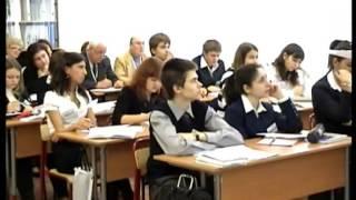 Урок биологии, 11 класс, Сажаева_И.Д., 2009