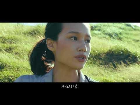 詹森淮 Riva Jan[都走到了這]Official Music Video