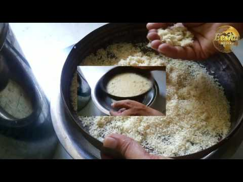 HOW TO REMOVE WORMS, INSECTS FROM STORED RICE BY Eesha Media.