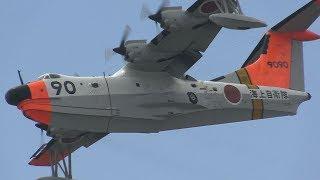 US-1A 最後の雄姿, かな? / Shin-Maywa US-1A 'Rescue Ivoly'  Final Demonstration Flight