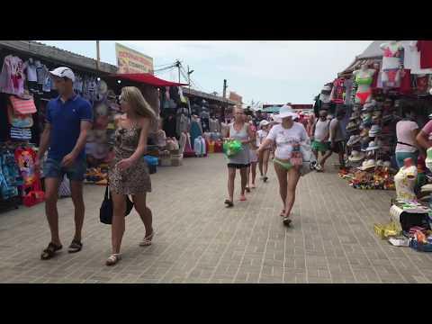 #3 АНАПА Витязево 2017: Рынок и пляж //17 июля 2017
