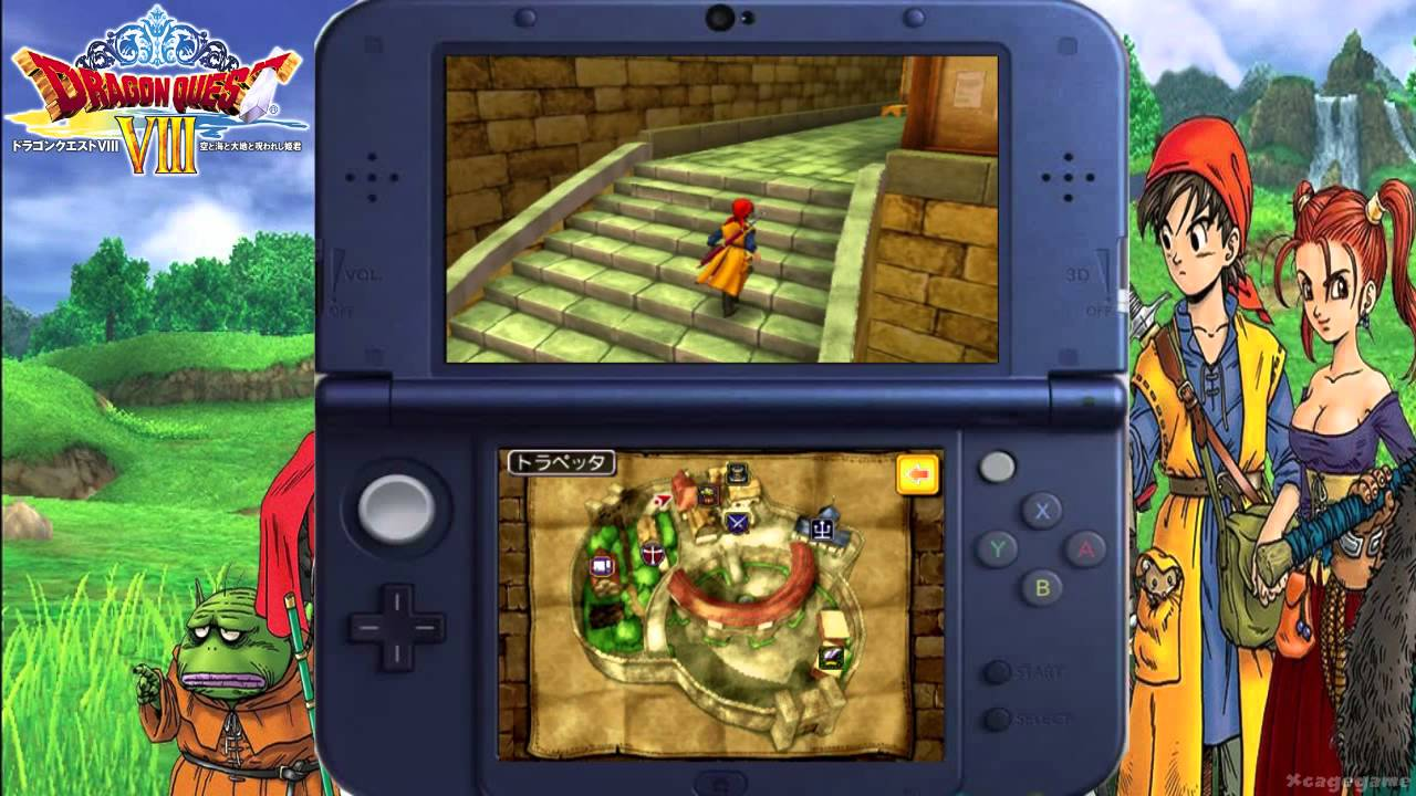 Image result for dragon quest viii 3ds