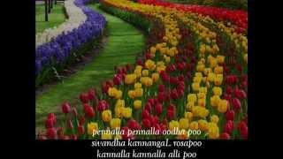 Pennalla pennalla oodha poo [Lyrics Video] - SPB Golden Hits