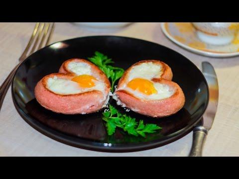 Как красиво сделать яичницу с сосиской