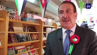 باص خاص لنشر المعرفة بين اطفال العقبة - أخبار الدار