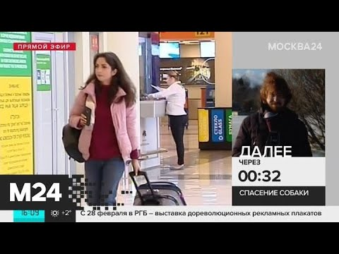 Российские операторы вносят изменения в туры по Италии из-за вспышки коронавируса - Москва 24