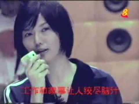 Watch TV, Kan Dian Shi (???)