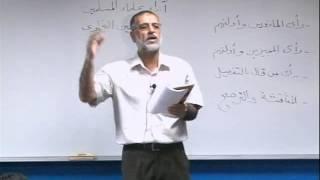 أراء علماء المسلمين في التأمين التجاري
