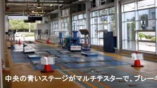 ユーザー車検(和歌山運輸支局)