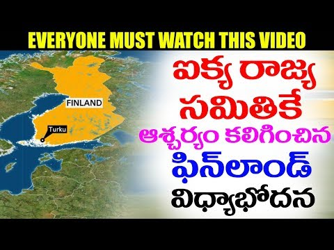 Finland Education system is better in the world this is the reason:Everyone must watch|Bvm creations