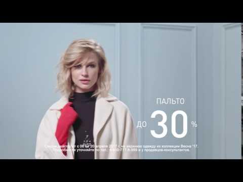 Видео Интернет магазин снежная королева каталог шубы