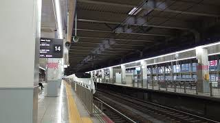 【春の九州旅・撮り鉄編】800系運用のさくら411号鹿児島中央行きが発車