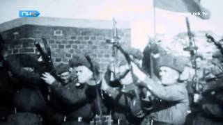 Repeat youtube video Оккупация - Тройная Оккупация