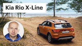 видео Всё больше подробностей о новом Kia Rio