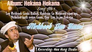 Brushaski New Song I By Mehboob Jan Yasini 2021I Bey Ley Ja Jee Hekana