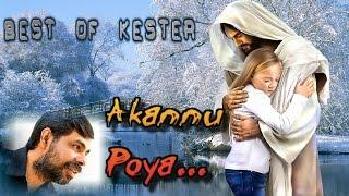 Akannu Poya | Kester songs | Kester Malayalam christian songs