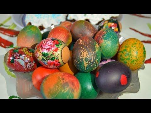 Пасхальные яйца. Как -