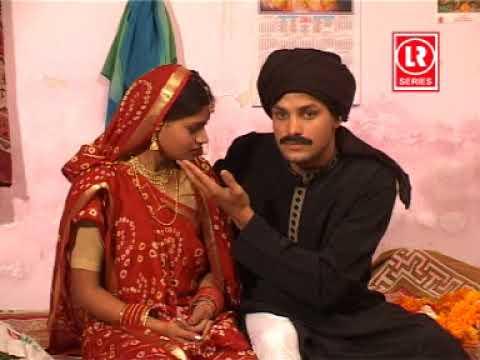 Nayi Bahu Ghungat Ki Bimari Dehati Comedy Privarik Natak Sung By Sabar Singh Yadav,Cheddi Lal Tailor