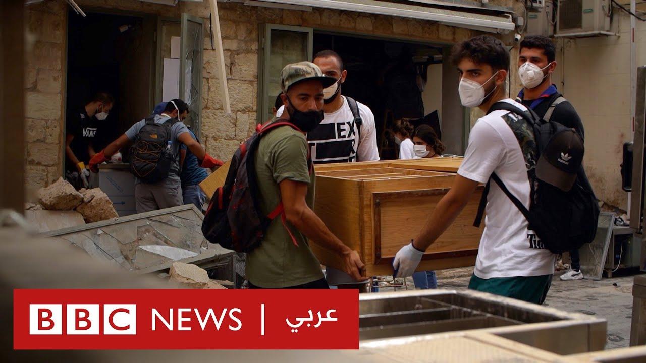 صينية وزوجها اللبناني يخسران مصدر رزقهما بسبب انفجار بيروت