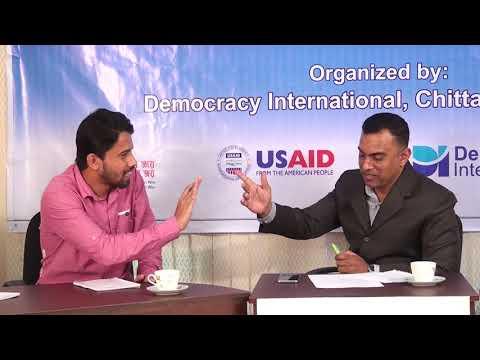 Democracy Talk I Multi - party Program I Chittagong I Group 2