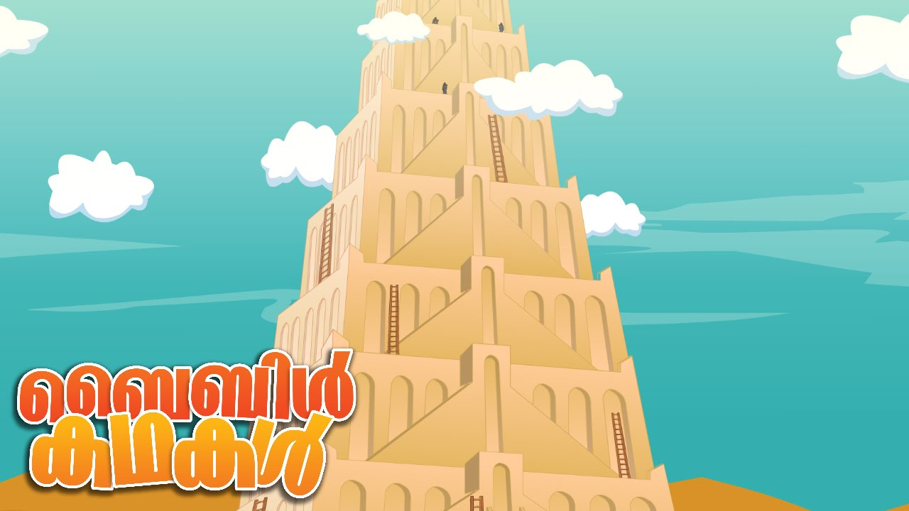 Download Babel Tower- (Malayalam)- Bible Stories For Kids!