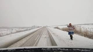 ЧП на трассе возле Федоровского