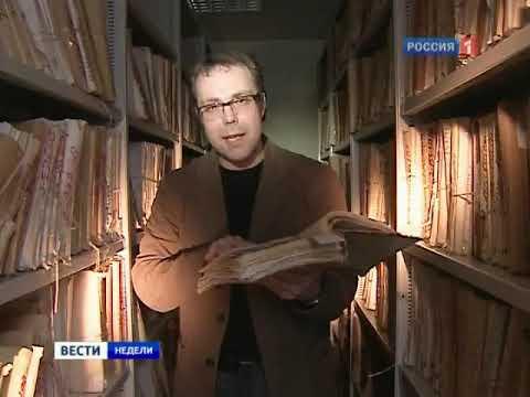 Борис Соболев. 'В