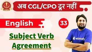 4:00 PM - SSC CGL/CPO 2018   English by Harsh Sir   Subject-Verb Agreement