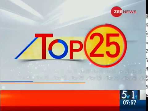 Top 25 News: Watch top 25 news stories of today, April 13th, 2019