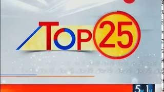 Top 25 News: Watch top 25 news stories of today, April 13th, 2…