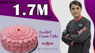 A tutorial to make beautiful cake of flower design  with lots of cream.