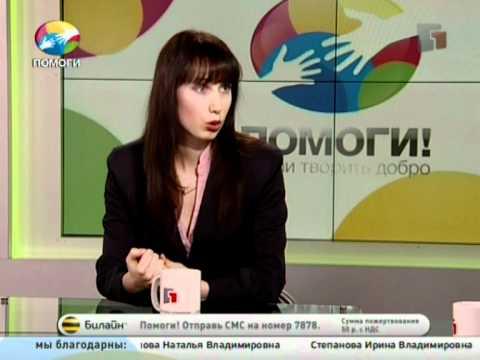 Телемарафон 2011. Фонд социального страхования