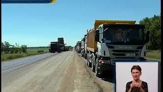 На 84 му кілометрі автодороги Олександрівка – Кропивницький   Миколаїв розпочали ремонт