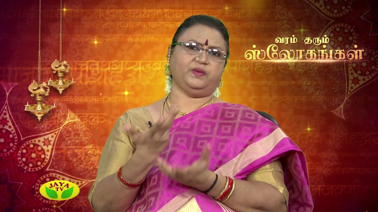 Kaalaimalar Episode - 2048 Varam Tharum Slogangal