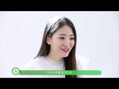 [탈모증상완화 올뉴플러스TS샴푸] 제품 리뷰 영상!
