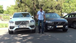 Volvo XC 60/Вольво ХС 60: тест Автопанорамы