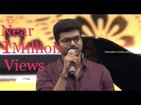 Vijay Anna's Cute Speech in Mersal Audio Launch - Full length video