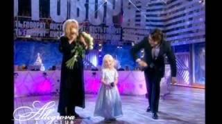 Ирина Аллегрова, Привет Андрей. Пусть говорят