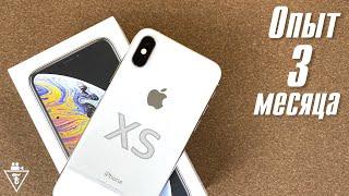 Опыт использования iPhone XS в 2020 году (3 месяца)