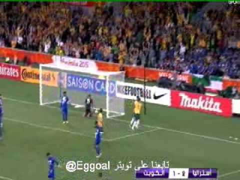 اهداف مباراة الكويت واستراليا1-4    9-1-2015 كاس اسيا 2015