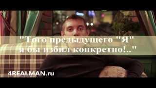 Тренинг «Знакомство с девушками» (Нижний Новгород). Отзыв(, 2013-12-10T19:34:51.000Z)