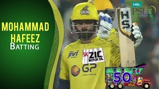 PSL 2017 Play-off 1: Peshawar Zalmi vs. Quetta Gladiators - Mohammad Hafeez Batting