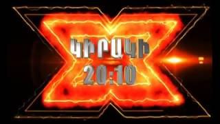 X Factor4 Armenia   4 chairs/4 աթոռի մենամարտ   anons