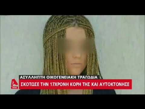 newsbomb.gr: