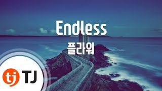 [TJ노래방] Endless - 플라워 (Endless - Flower) / TJ Karaoke