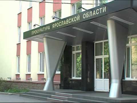 В Ярославле могут закрыться сразу пять крупных торговых центров