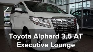 Toyota Alphard 3.5 АТ Executive Lounge 2015 wtite/black от Mayorcars / SHOWROOM